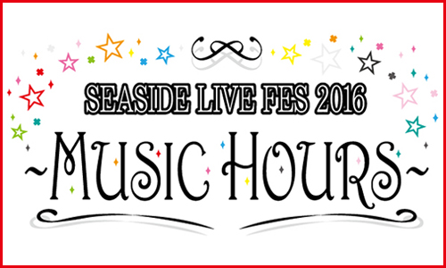 SEASIDE LIVE FES 2016